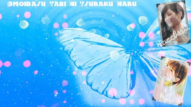Omoidasu tabi ni tsuraku naru - Page 3 Coverk18