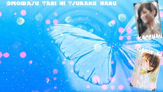 Omoidasu tabi ni tsuraku naru - Page 3 Coverk19