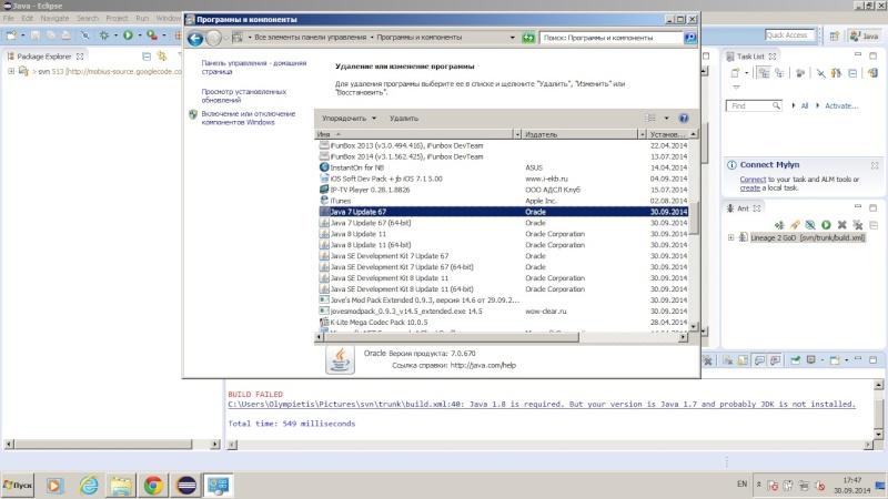 Please help again, I have an error! Ieaezz13