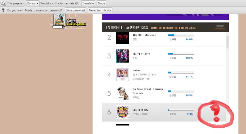 [INFO] Playgirlz Voter - Automated After School Voting and Support System - Page 4 Holler11