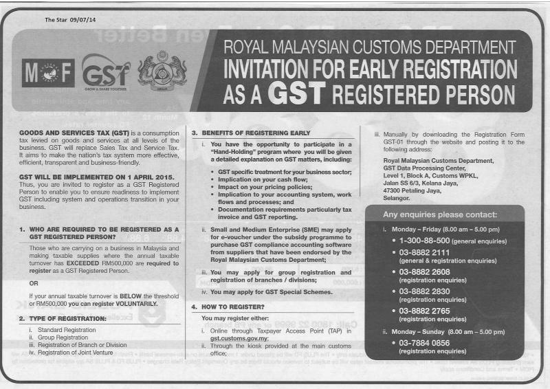 Customs Hand Holding Program - Register before 30.9.2014 The_st10
