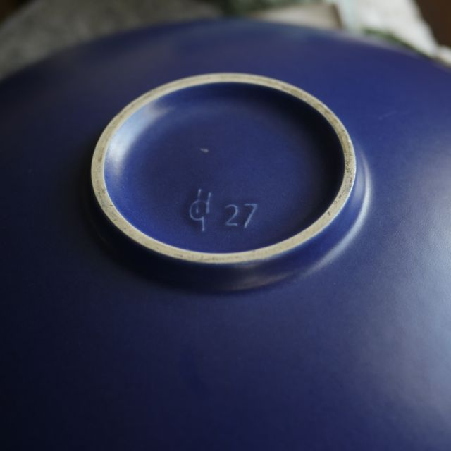 Cobalt blue, late 20th century? bowl/dish with mark H G or G with lines _1130717