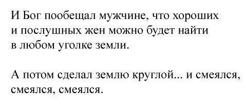 Черный юмор Tvmqiz11