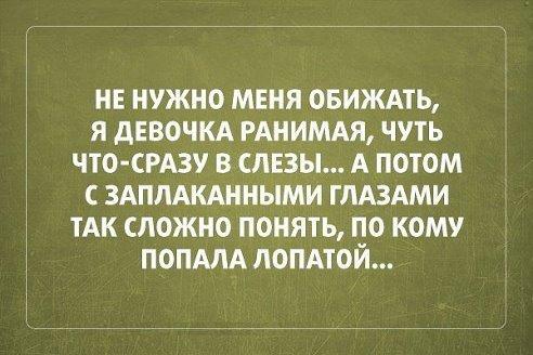 Черный юмор Untitl10
