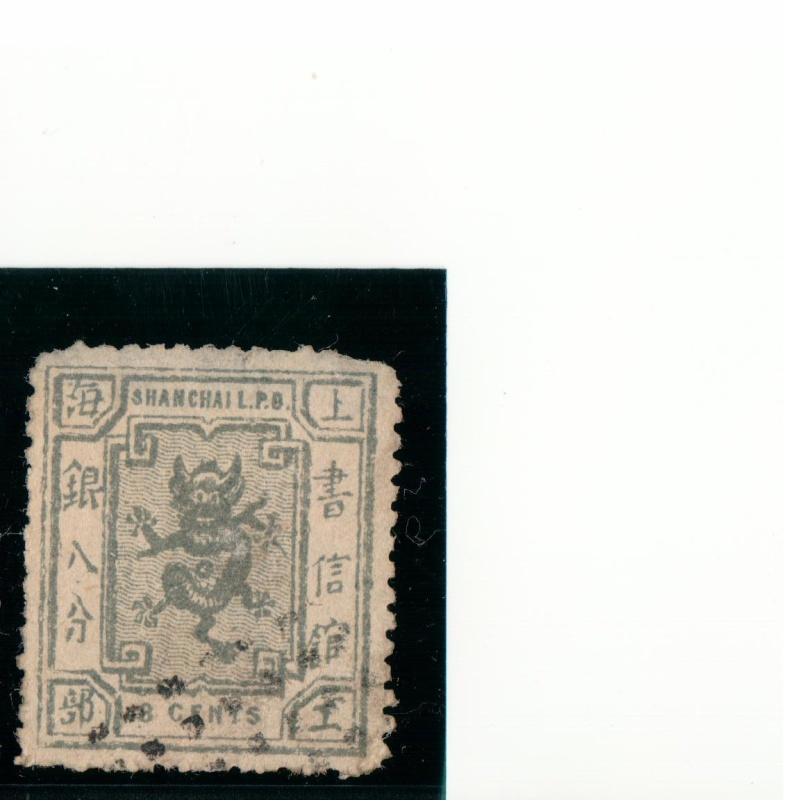 Briefmarke von Baden 3 Kreuzer und Shanchai Briefm20