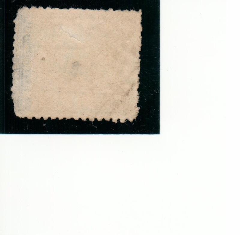 Briefmarke von Baden 3 Kreuzer und Shanchai Briefm21