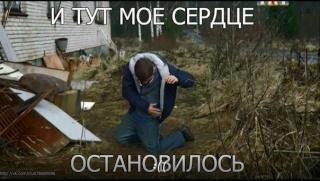 The Sims 3 Новые Горизонты  M3kcgd11