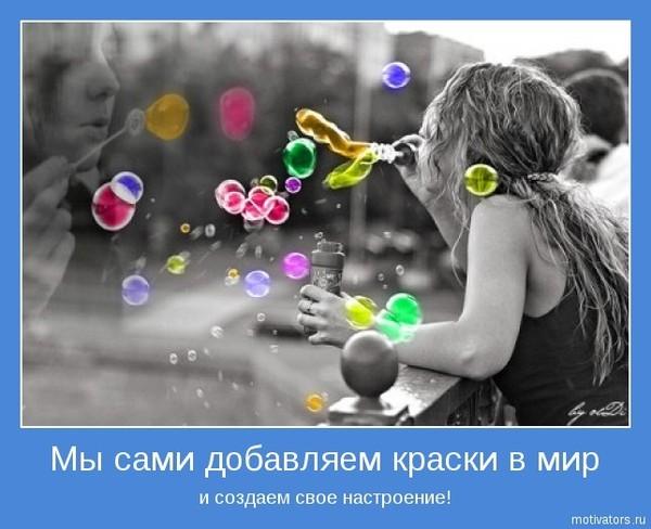 WELCOME / или ДОБРО ПОЖАЛОВАТЬ / ♣♥♣♫ I-44110