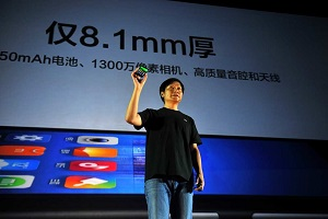 @VendrediEtMoi #VendrediEtMoi #CommunityManager : #Smartphone : le #chinois #Xiaomi valorisé 45 milliards de dollars 10787710