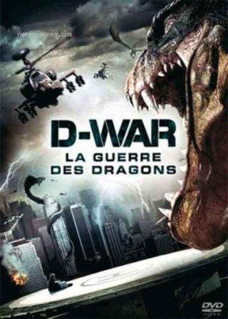Fantastique D-war-10