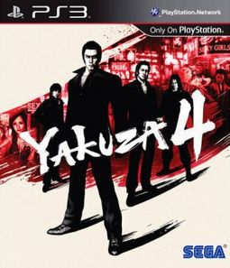 [SEGA] Like a Dragon! - Yakuza Megathread 255px-10