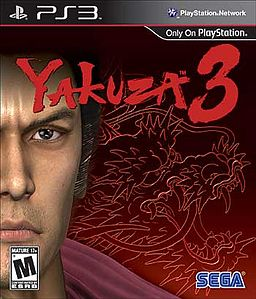 [SEGA] Like a Dragon! - Yakuza Megathread 256px-11
