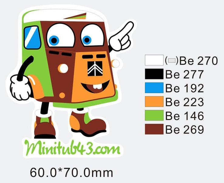 Ecusson Tubi Image310