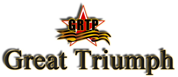 Great Triumph Logogr10