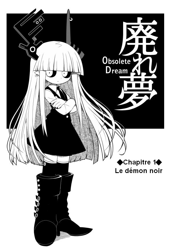 [Trad de Vongola Scarlet] Obsolete Dream 00211