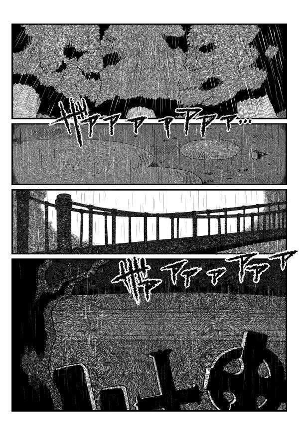 [Trad de Vongola Scarlet] Obsolete Dream 00310