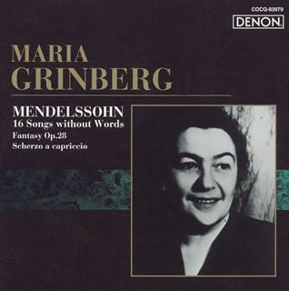 Maria Grinberg - Page 5 41t30210