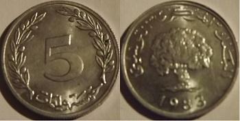 Tunisie : 5 millim de 1983 &1 Dinar de 1976 A410