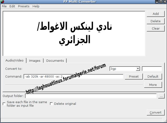 تثبيت الافيس  و ffmulticonverter  و gparted في فيدورا Select18
