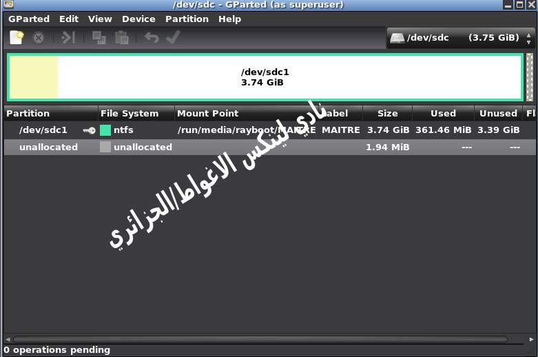 تثبيت الافيس  و ffmulticonverter  و gparted في فيدورا Select19