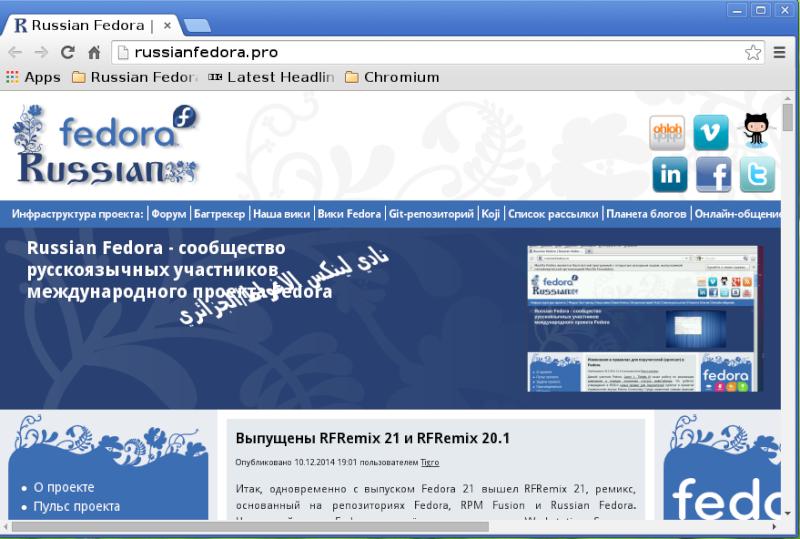 تثبيت برنامج virtualbox و skype و chromium  على فيدورا Select21