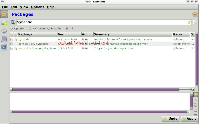 ماهو Synaptic Package Manager Select23