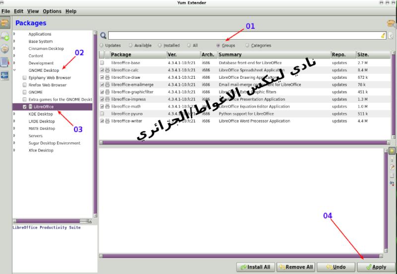 تثبيت libreoffice  فيدورا 21 MATE Select24