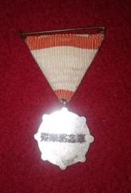 Médaille japonaise ? Sans_t11