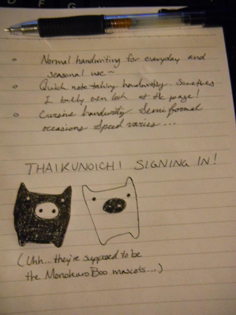 Share your handwriting! Handwr11