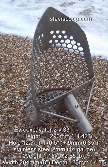 Sand scoops Evro3311