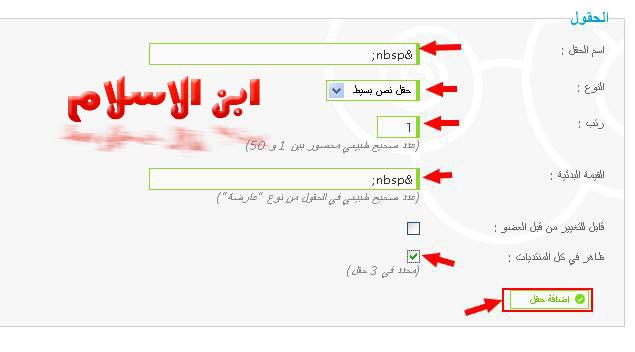 تومبيلات:شرح طريقه وضع الاوسمه بطريقه جديده فوق التوقيع 1012