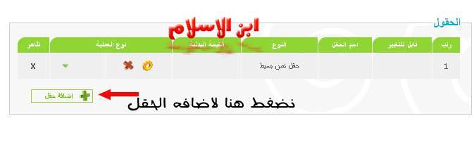تومبيلات:شرح طريقه وضع الاوسمه بطريقه جديده فوق التوقيع 910