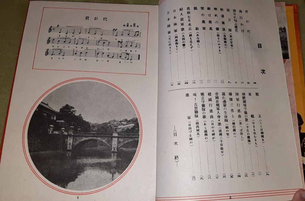 Un livret de chants militaires (1935) 20210540