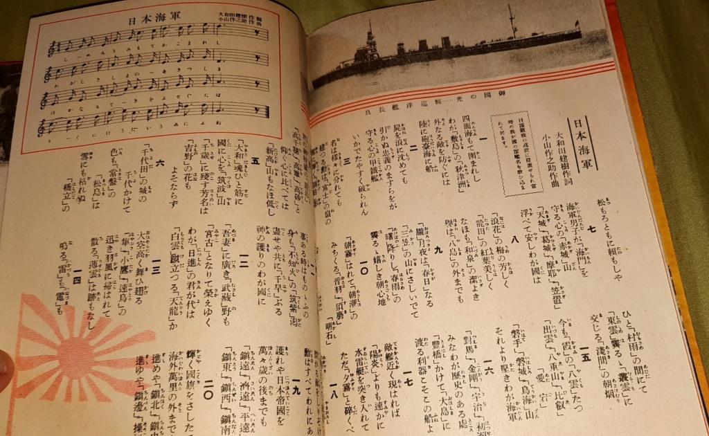 Un livret de chants militaires (1935) 20210544