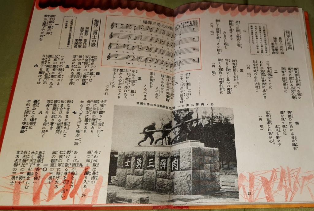 Un livret de chants militaires (1935) 20210547