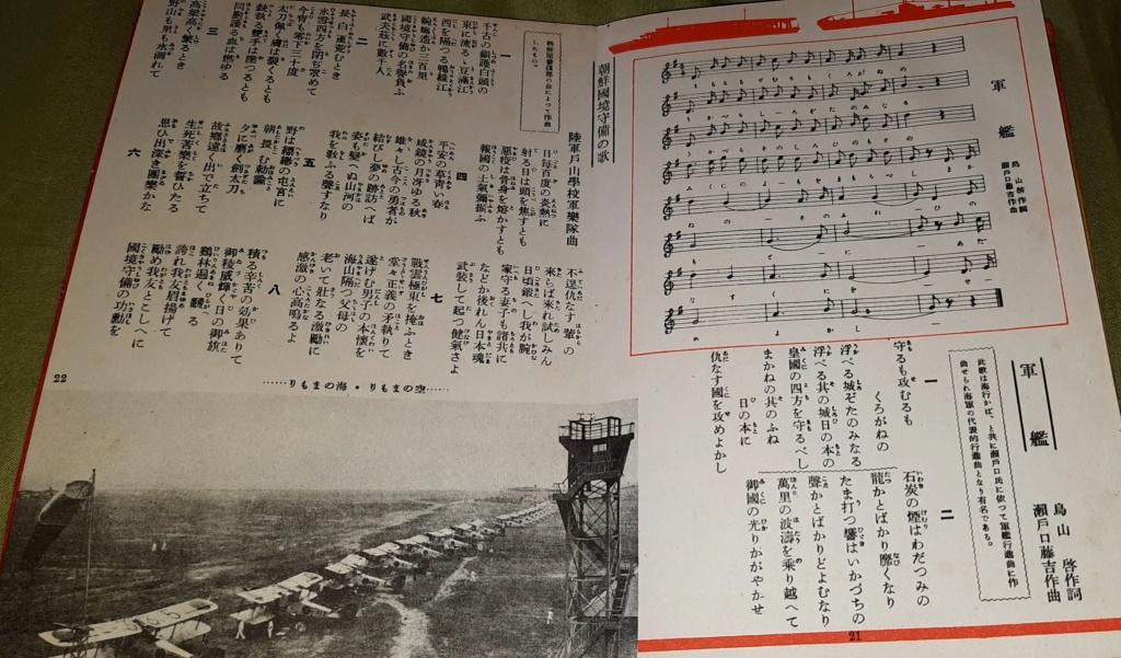 Un livret de chants militaires (1935) 20210548