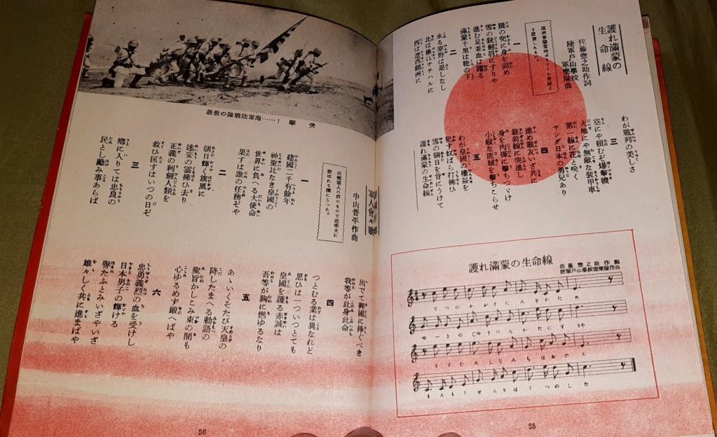 Un livret de chants militaires (1935) 20210549
