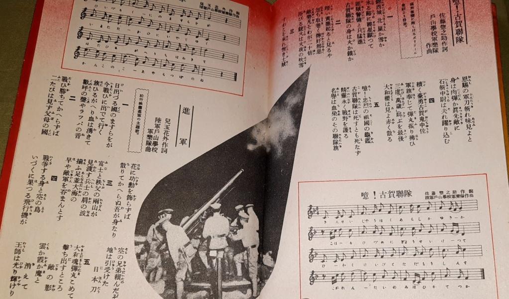 Un livret de chants militaires (1935) 20210551