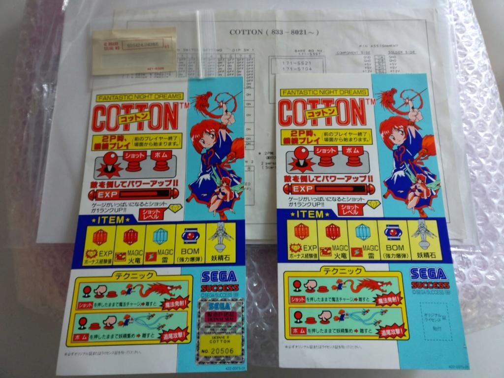 Rééditions de jeux Mega Drive et autres nouveautés - Page 4 Cotton12