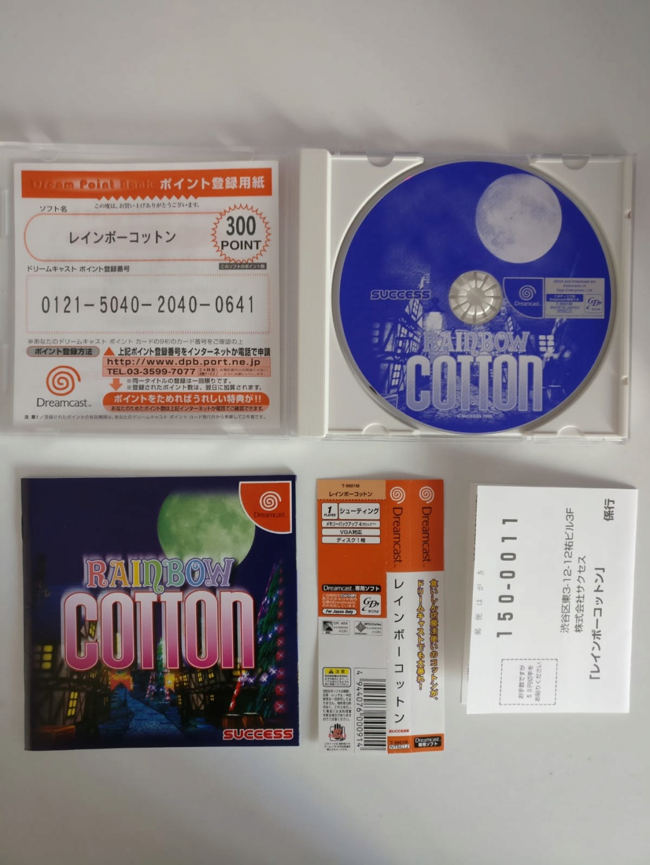 Rééditions de jeux Mega Drive et autres nouveautés - Page 4 Cotton16