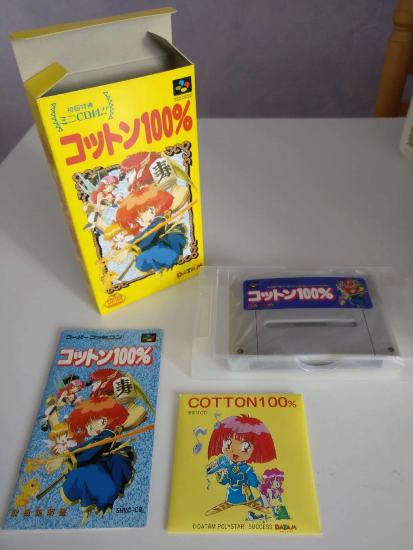 Rééditions de jeux Mega Drive et autres nouveautés - Page 4 Cotton21