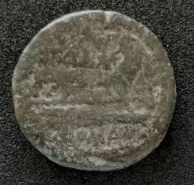 Monnaie de la république romaine à identifier Img_2019