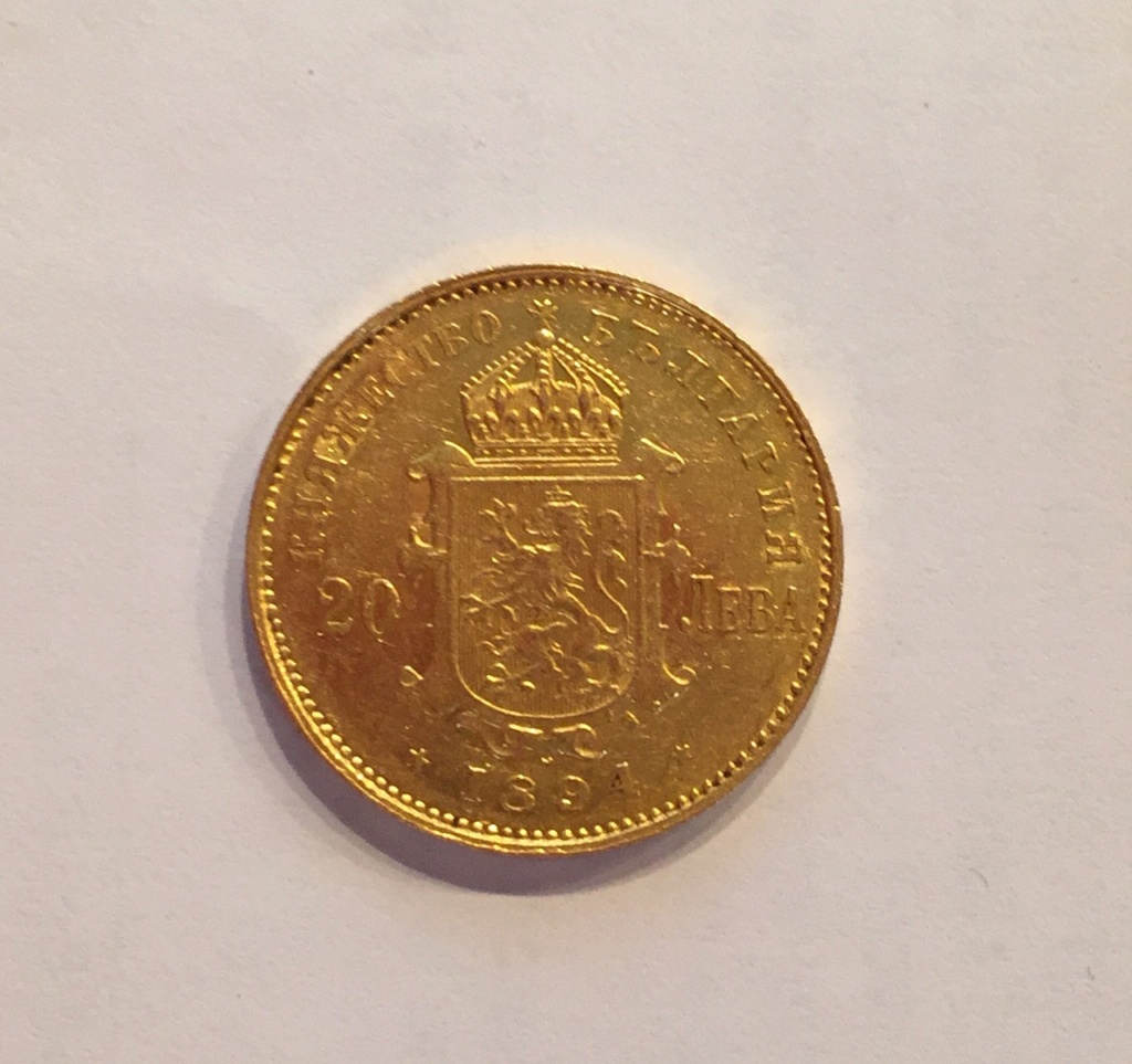20 Leva Bulgaria 1894 Img_6811