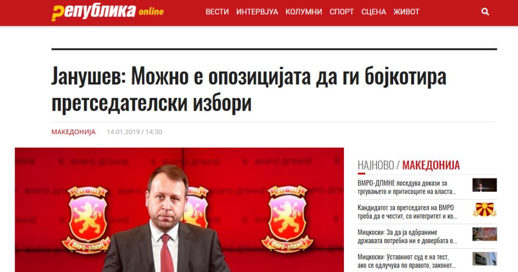 Разни вести од македонија - Page 32 115