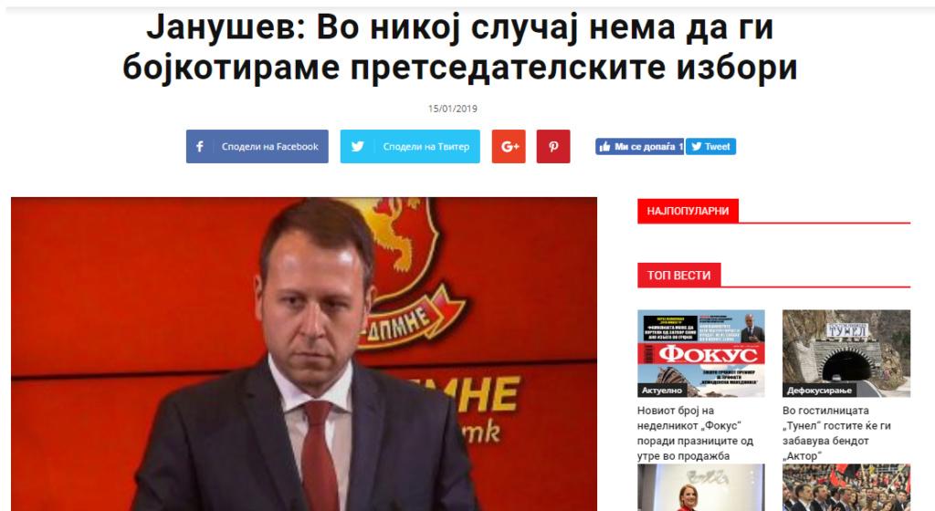 Разни вести од македонија - Page 32 212