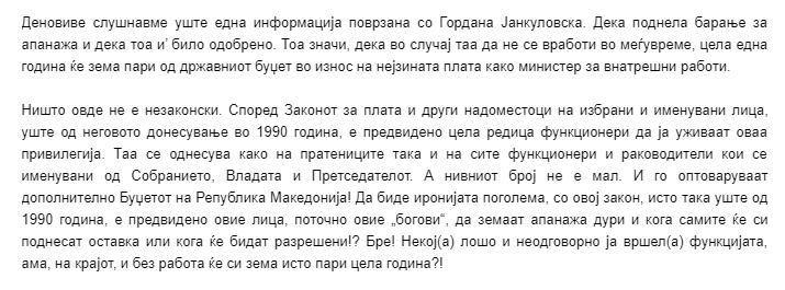 Дали куртон револуционерот Павле Богоевски е зависник од дрога 219