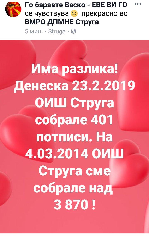 ПРЕТСЕДАТЕЛСКИ ИЗБОРИ 2019 - Page 4 D0hdel10