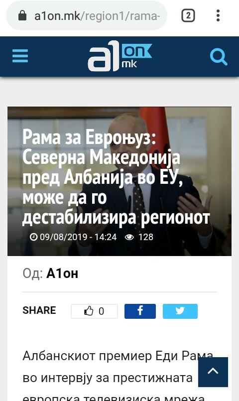 """Афера """"Мито, Корупција и Рекет"""" Img_2012"""