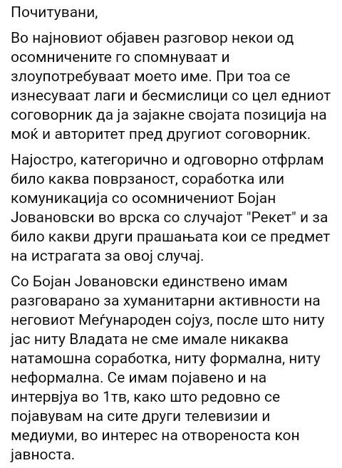 """Афера """"Мито, Корупција и Рекет"""" - Page 2 Img_2014"""