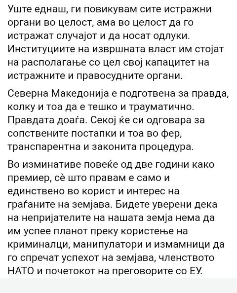 """Афера """"Мито, Корупција и Рекет"""" - Page 2 Img_2015"""